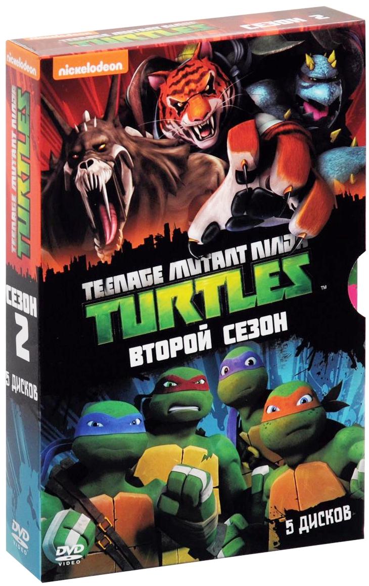 Черепашки-ниндзя. Сезон 2 (5 DVD) Teenage Mutant Ninja TurtlesОднажды герой мультсериала Черепашки-ниндзя купил себе домашних питомцев &amp;ndash; четырех черепашек. Но под воздействием мутагена черепашки выросли до огромных размеров и обрели человеческие черты и качества<br>
