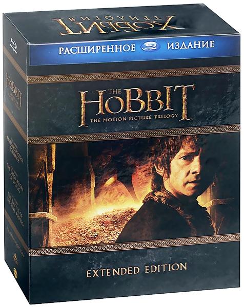 Хоббит. Трилогия. Режиссерская версия (9 Blu-ray) от 1С Интерес