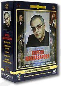 Фильмы Карена Шахназарова (5 DVD) от 1С Интерес