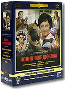 Золотой фонд отечественного кино. Нонна Мордюкова (5 DVD) напольная акустика elac fs 409 high gloss black