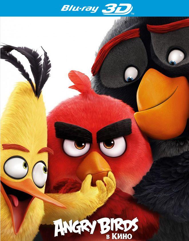 Angry Birds в кино (Blu-ray 3D) 3d blu ray плеер sony bdp s5500