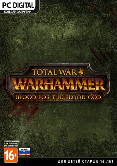Total War: Warhammer. Кровь для Кровавого бога (Blood for the Blood God). Дополнение [PC, Цифровая версия] (Цифровая версия) europa universalis iv art of war дополнение [pc цифровая версия] цифровая версия