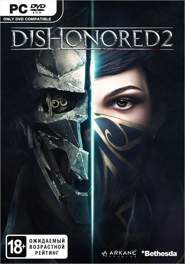 Dishonored 2 [PC–DVD]В Dishonored 2, новой главе саги Dishonored, создаваемой командой Arkane Studios, вы снова окажетесь в роли убийцы со сверхъестественными способностями.<br>