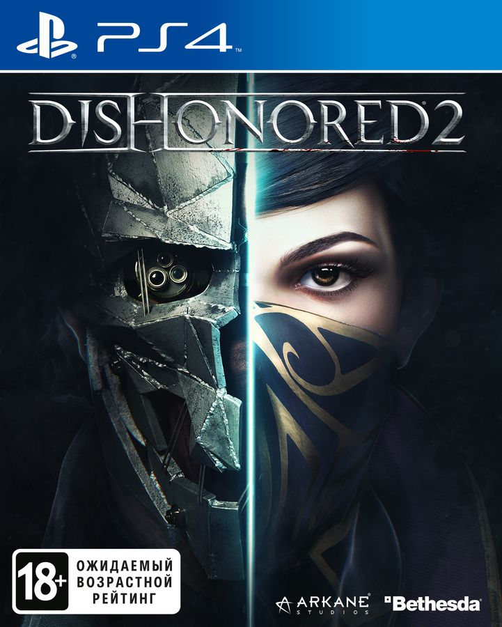 Dishonored 2. Limited Edition [PS4]
