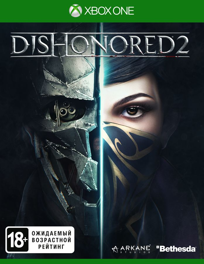 Dishonored 2. Limited Edition [Xbox One] видеоигра для xbox one overwatch origins edition