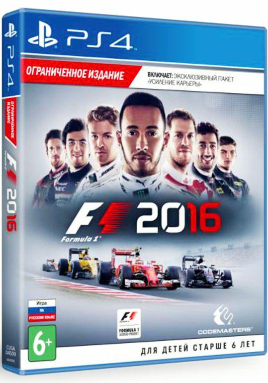 Formula 1 2016. Ограниченное издание [PS4]