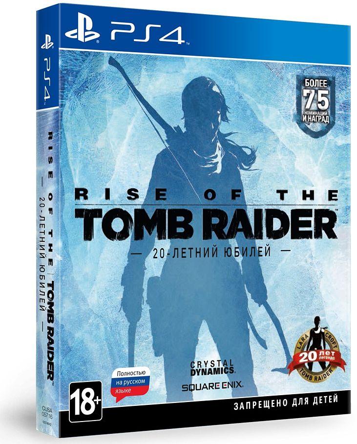 Rise of the Tomb Raider. 20-летний юбилей [PS4]Особое издание игры Rise of the Tomb Raider: 20-летний юбилей для современной консоли Sony полностью на русском языке. В него войдёт сама игра Rise of the Tomb Raider, все ранее вышедшие дополнения.<br>