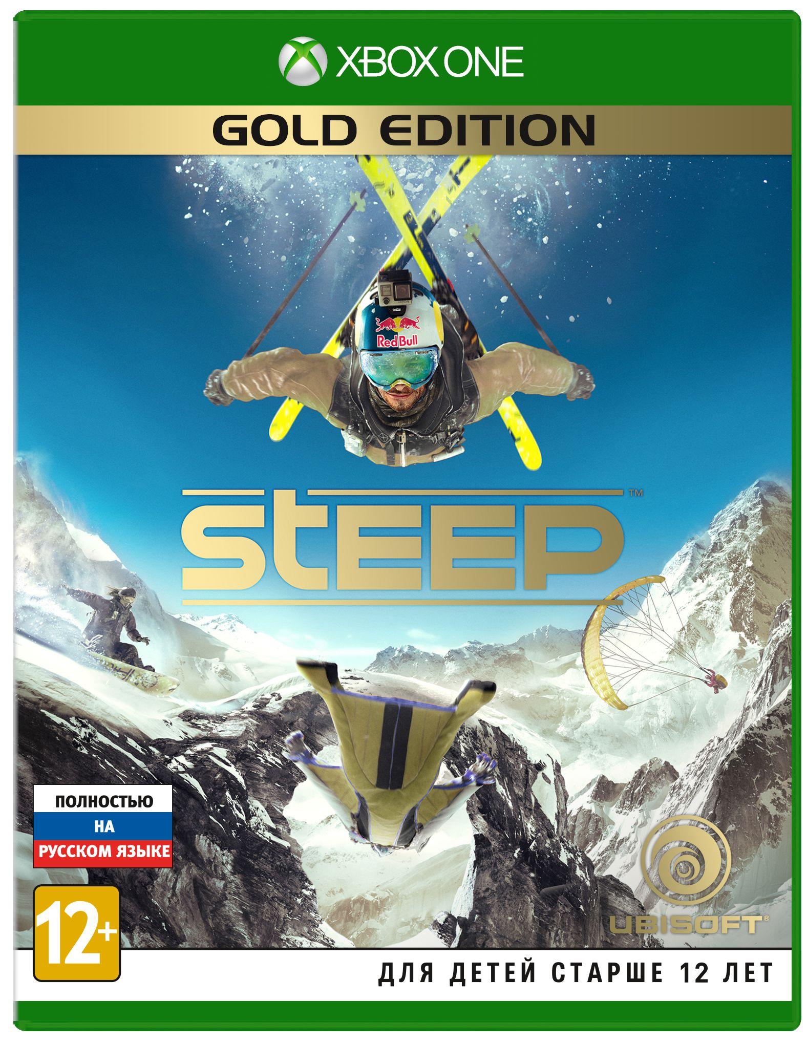 Steep. Gold Edition [Xbox One]Закажите игру Steep до 17:00 часов 30 ноября 2016 года и получите комплект «Лунный свет» в подарок.<br>