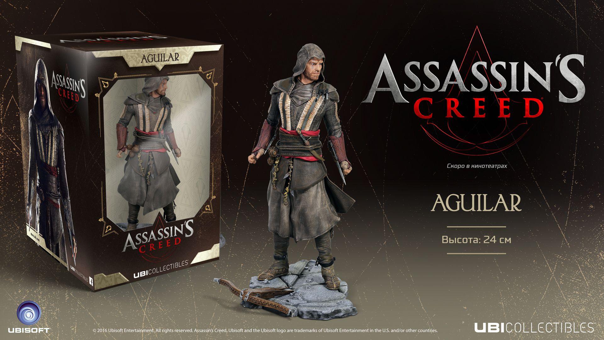 Фигурка Assassins Creed  (Кредо убийцы) Aguilar (24 см)Представляем вашему вниманию фигурку Assassins Creed. Aguilar, фигурку Агилара, персонажа фильма «Кредо убийцы».<br>
