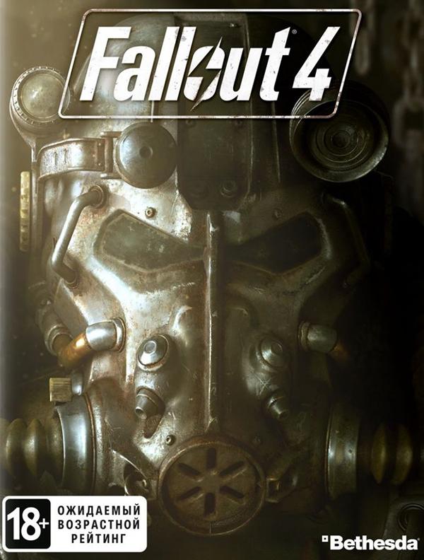 Fallout 4 (Цифровая версия)