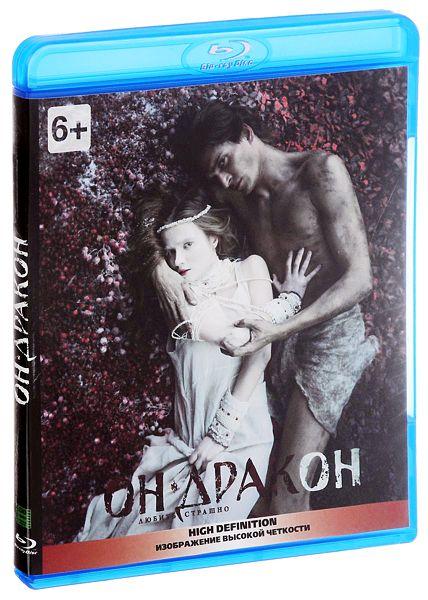 Он – дракон (Blu-ray)В фильме Он – дракон в разгар свадьбы княжну Мирославу похищает дракон, унося в свой замок на острове.<br>
