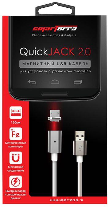 Магнитный USB-кабель Smarterra QuickJack 2.0 c разъемом microUSB для устройств Android (белый)Электрический кабель Smarterra QuickJack 2.0 для устройств Android c разъемом microUSB соединяется безопасно, благодаря магнитному коннектору, который сам направит штекер к разъёму питания на телефоне. Кабели с магнитным коннектором не изнашиваются во время использования, благодаря подключению без перегибов провода.<br>