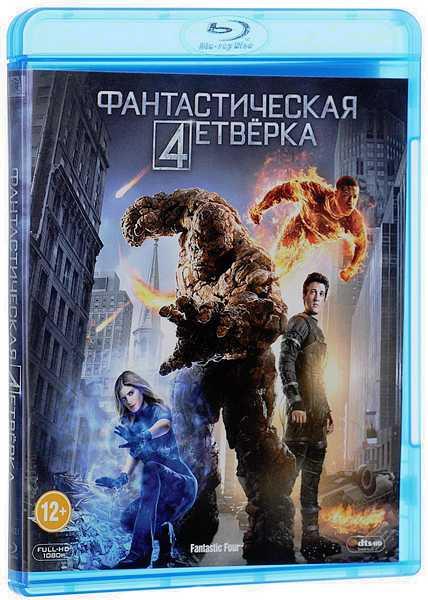 Фантастическая четверка (Blu-ray) Fantastic FourФильм Фантастическая четверка &amp;ndash; история о четырех молодых астронавтах, которые отважились на авантюрное путешествие в параллельное измерение для исследования аномальной волны космической энергии.<br>