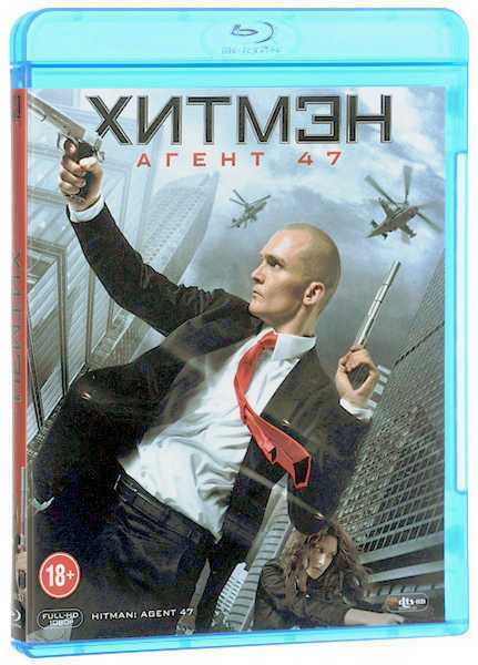 Хитмэн: Агент 47 (Blu-ray) Hitman: Agent 47