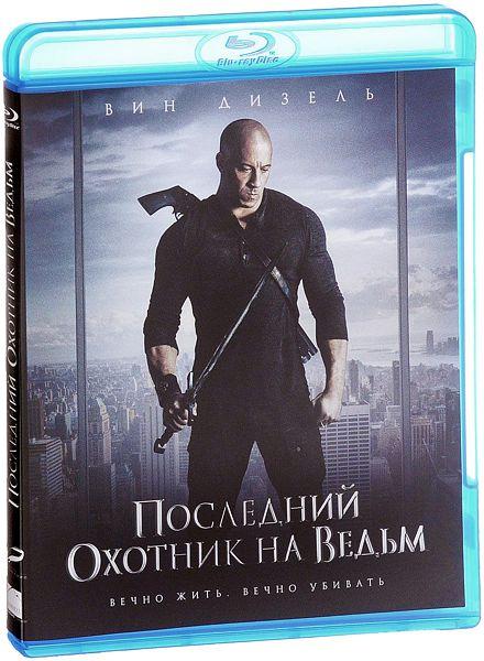 Последний охотник на ведьм (Blu-ray) проигрыватель blu ray lg bp450 черный