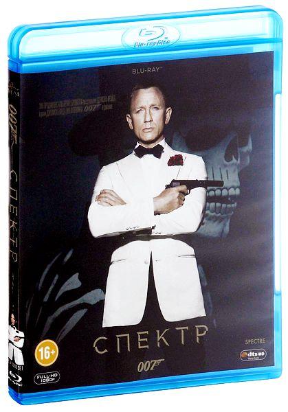 007: СПЕКТР (Blu-ray) Spectre