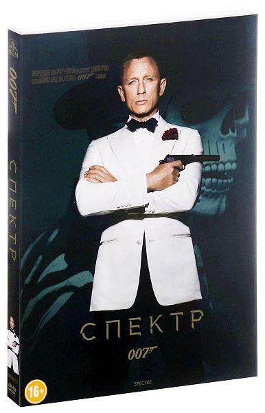 007: СПЕКТР (DVD) Spectre