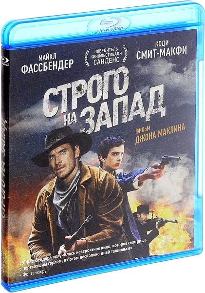 Строго на запад (Blu-ray) Slow West