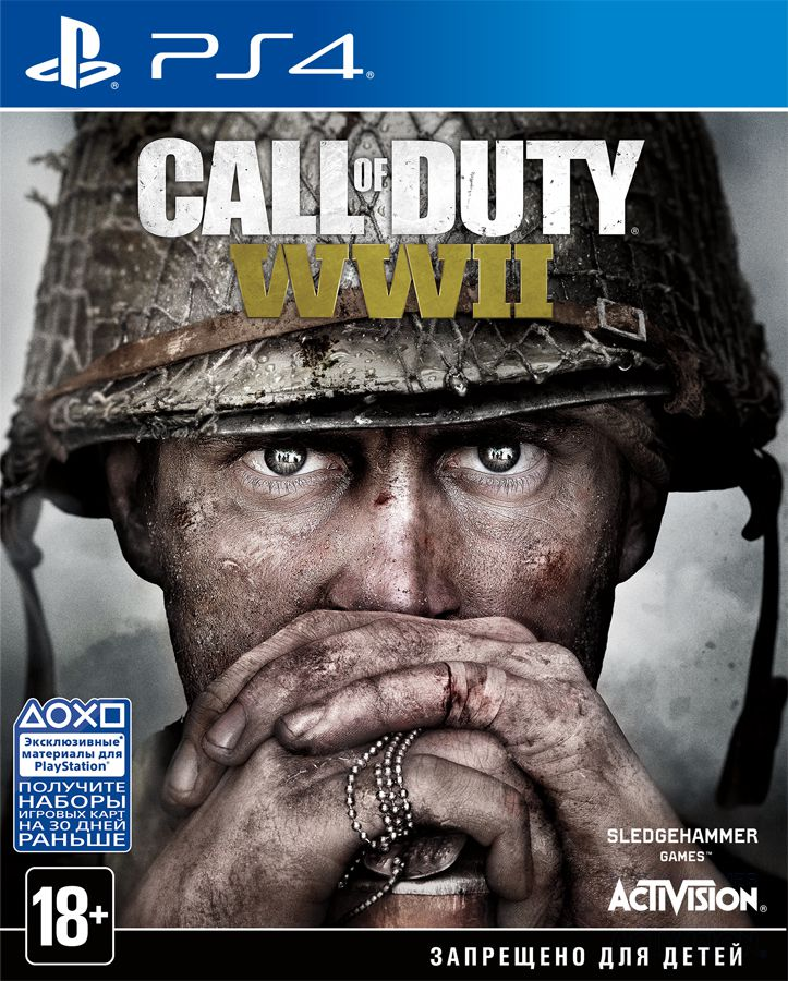 Call of Duty: WWII [PS4] call of duty modern warfare remastered [ps4]