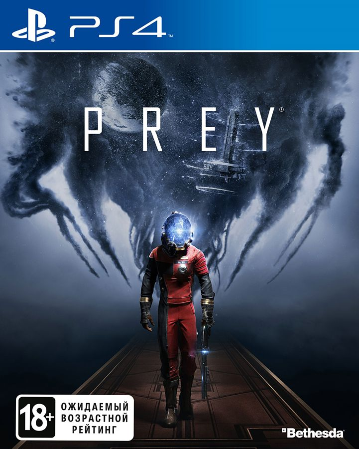 Prey [PS4]Закажите игру Prey для PS4 до 17:00 часов 3 мая 2017 года и получите дополнительные 200 бонусов на вашу карту.<br>