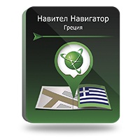 Навител Навигатор. Греция [Цифровая версия] (Цифровая версия) навигатор lexand sa5 5 поддержка 3g модема bt навител 9 стран