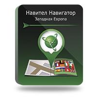 Навител Навигатор. Западная Европа [Цифровая версия] (Цифровая версия) навигатор lexand sa5 5 поддержка 3g модема bt навител 9 стран