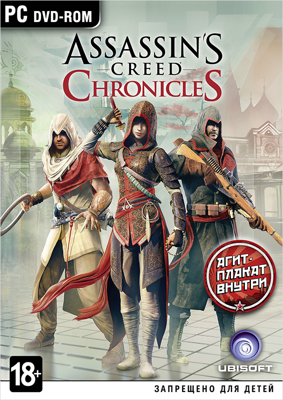 Assassin's Creed Chronicles: Трилогия (Trilogy Pack) [PC] фото