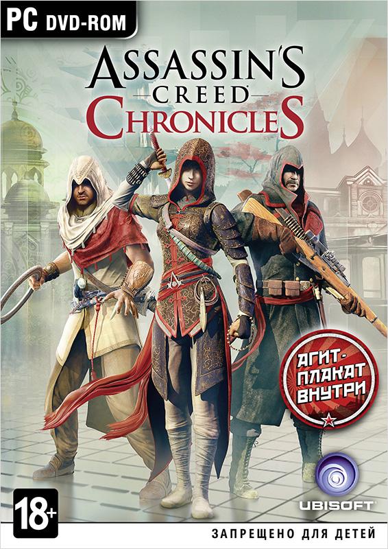 Assassins Creed Chronicles: Трилогия (Trilogy Pack) [PC]Последуйте за тремя легендарными ассасинами в поисках возмездия и справедливости. в сборнике Assassins Creed Chronicles: Трилогия.<br>