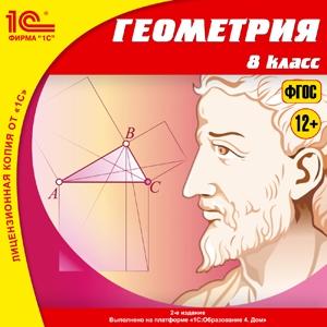 Геометрия, 8 класс (2-е издание, исправленное и дополненное) (Цифровая версия)Образовательный комплекс  Геометрия. 8 класс (2-е издание, исправленное и дополненное) предназначен для изучения, повторения и закрепления учебного материала школьного курса по геометрии для 8-го класса.<br>