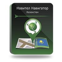 Навител Навигатор. Республика Казахстан [Цифровая версия] (Цифровая версия) навигатор lexand sa5 5 поддержка 3g модема bt навител 9 стран