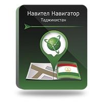 Навител Навигатор. Таджикистан [Цифровая версия] (Цифровая версия) gps навигатор lexand sa5 hd