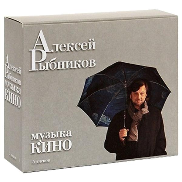 Алексей Рыбников: Музыка кино (5 CD) алексей рыбников юнона и авось рок опера избранное lp