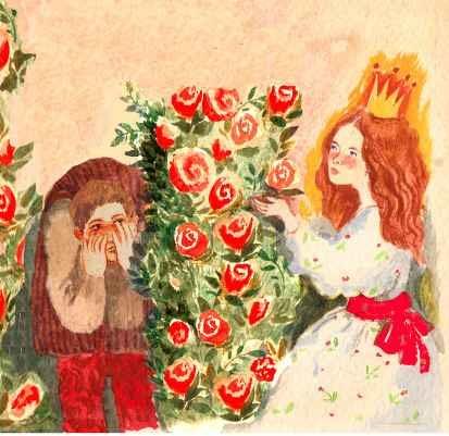 Принцесса и горбун (цифровая версия) (Цифровая версия)