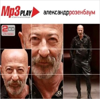 Александр Розенбаум: MP3 Play (2 CD)