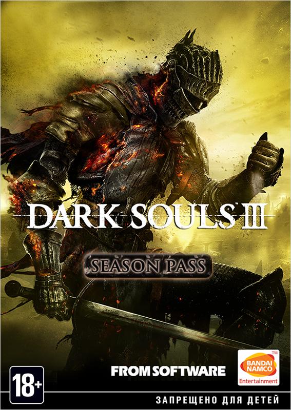 Dark Souls III. Season Pass (Цифровая версия) dark souls ii scholar of the first sin ps4 русская версия