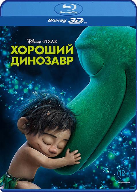 Хороший динозавр (Blu-ray 3D) The Good DinosaurПо сюжету мультфильма Хороший динозавр динозавры не вымерли, а эволюционировали в разумных существ и живут и здравствуют на Земле. А вот люди остались на довольно примитивной стадии развития. Фильм расскажет историю дружбы динозавра и маленького мальчика.<br>