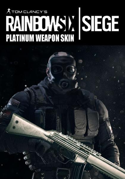Tom Clancy's Rainbow Six: Осада. Platinum Weapon Skin. Дополнительные материалы [PC, Цифровая версия] (Цифровая версия) nero 2015 platinum [цифровая версия] цифровая версия