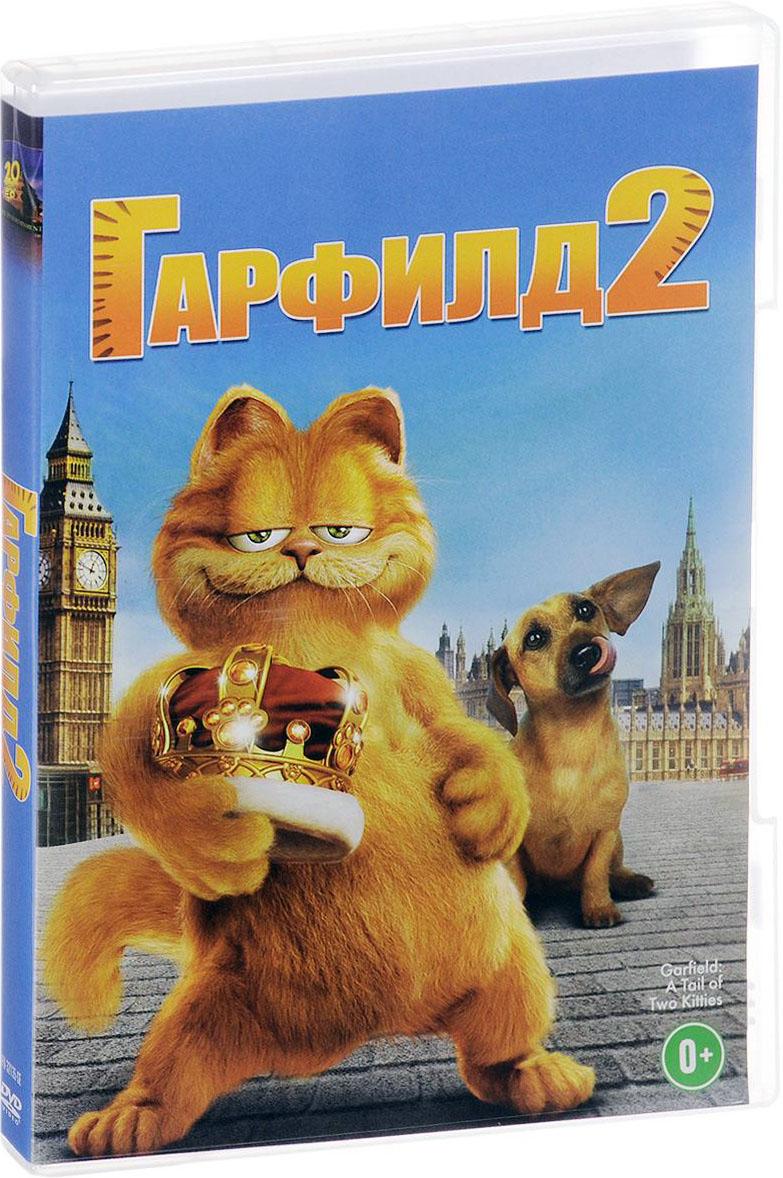 Гарфилд 2 (DVD) Garfield: A Tail of Two KittiesВ мультфильме Гарфилд 2 любимец всей Америки кот Гарфилд пересекает океан с целью преподнести сюрприз своему хозяину Джону Арбаклу, отправившемуся в Лондон, чтобы сделать предложение своей возлюбленной, ветеринару Лиз Уилсон<br>