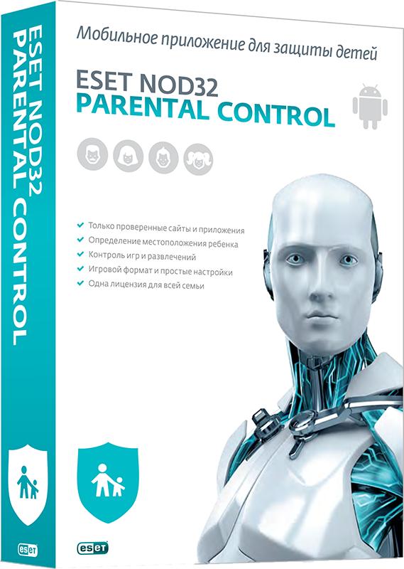 ESET NOD32 Parental Control (Лицензия на 1 год) (Цифровая версия)