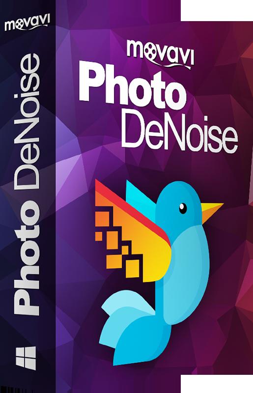 Movavi Photo DeNoise 1. Персональная лицензия (Акция) (Цифровая версия)