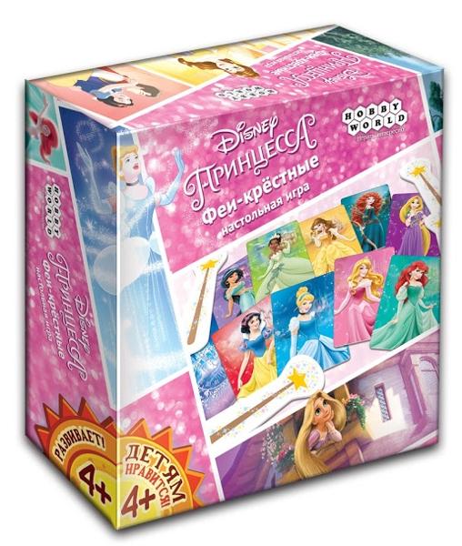 Настольная игра Принцесса. Феи-крёстныеПредставляем вашему вниманию настольную игру Принцесса. Феи-крёстные, в которой вы станете добрыми волшебницами, которые помогают принцессам отправиться на бал.<br>