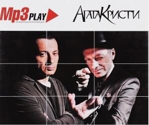 Агата Кристи. MP3 Play