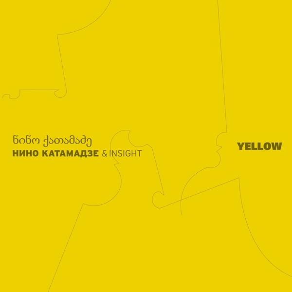 Нино Катамадзе & Insight: Yellow (CD)
