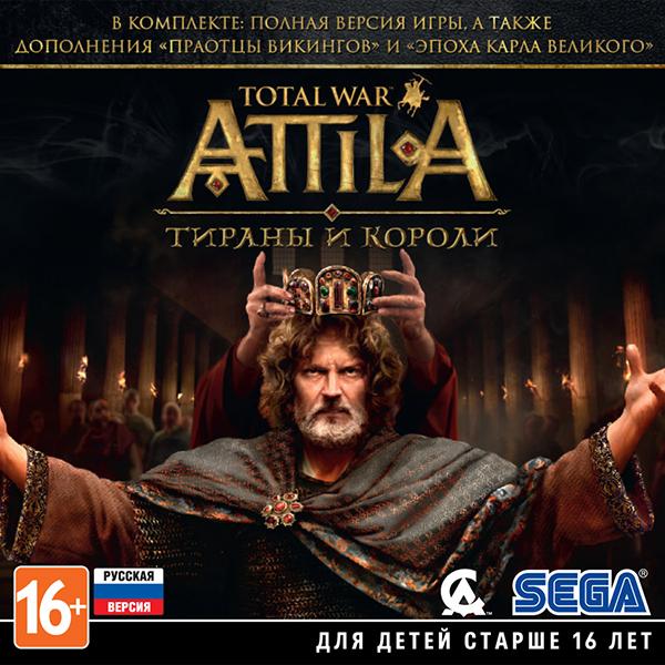 Total War: Attila. Тираны и короли [PC-Jewel]Total War: Attila. Тираны и короли – продолжение знаменитой серии глобальных исторических стратегий, перенесет вас в 395 год, темное время для всей западной цивилизации.<br>