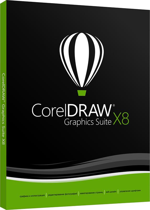 CorelDRAW Graphics Suite X8 (Цифровая версия)Работать с CorelDRAW Graphics Suite X8 легко как начинающим пользователям, так и опытным профессионалам. Вниманию пользователей предлагается обзор новых функций и возможностей пакета, а также основ работы с продуктом. Рабочее пространство, настроенное в соответствии с творческим процессом пользователя, создаст благоприятные условия для продуктивной деятельности.<br>