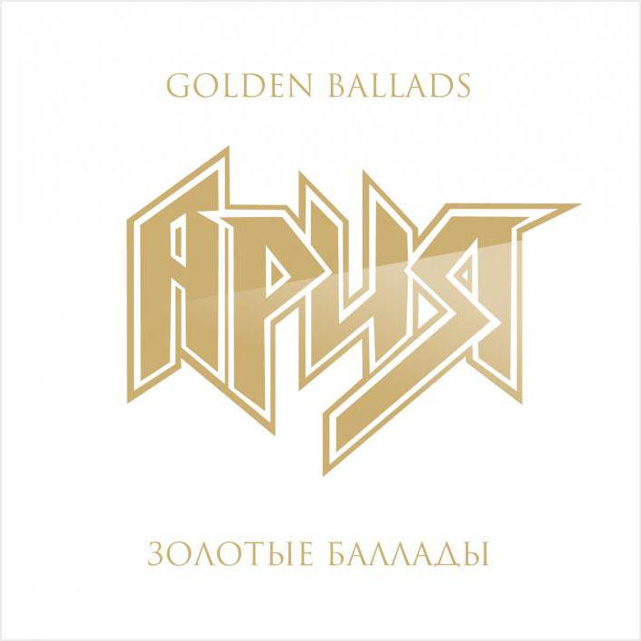 Ария: Золотые баллады (CD)