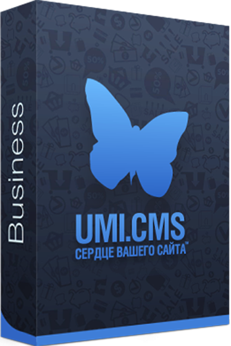 UMI.CMS Business. Система управления сайтами (Цифровая версия)UMI.CMS &amp;ndash; система управления сайтами, созданная и запущенная в продажу в 2007 году. Написана на языке программирования PHP и использует базу данных MySQL. Имеет ряд готовых универсальных и отраслевых решений (сайты школ, нишевые интернет-магазины и т.д.). По состоянию на начало 2015 года на платформе UMI.CMS было создано более 70 000 сайтов различного масштаба: сайты-визитки, каталоги товаров, корпоративные сайты, интернет-магазины, порталы и т.д.<br>