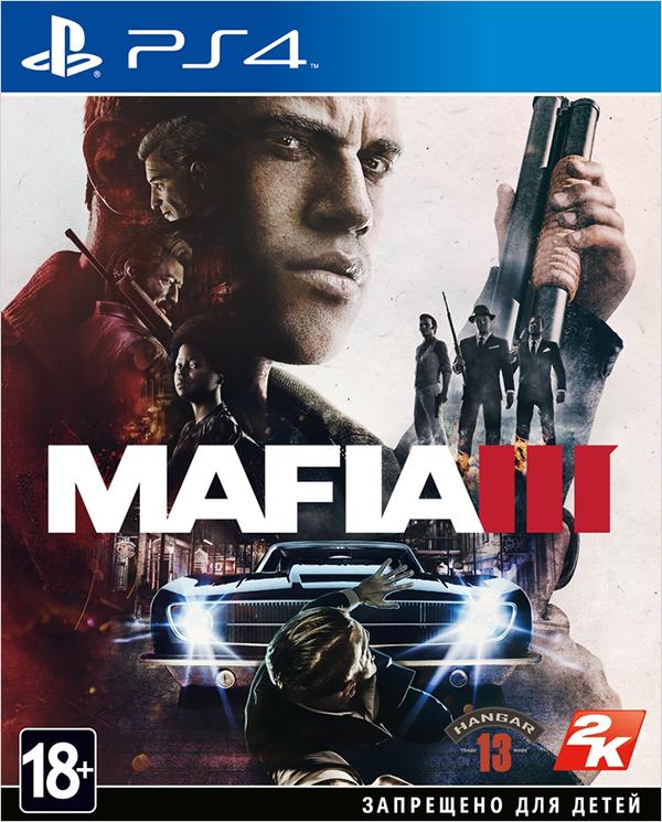 Mafia III [PS4] the chinese mafia
