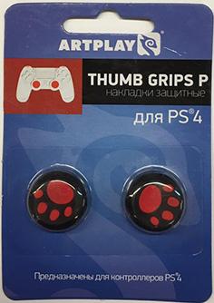 Защитные накладки Artplays Thumb Grips на стики геймпада DualShock 4 для PS4 (2 шт., лапа)Накладки Artplays Thumb Grips защищают стики контроллера DualShock 4 от стирания.<br>