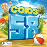 Сборник: Союз 58 (CD)Представляем вашему вниманию сборник Cоюз 58, в котором собраны яркие премьеры года от топовых исполнителей.<br>